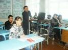Урок обществознания 8 класс_1