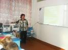 Урок русского языка в 7 классе_1